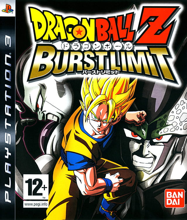 Dragon Ball Z Burstlimit Używana PS3